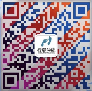 Add wechat friend
